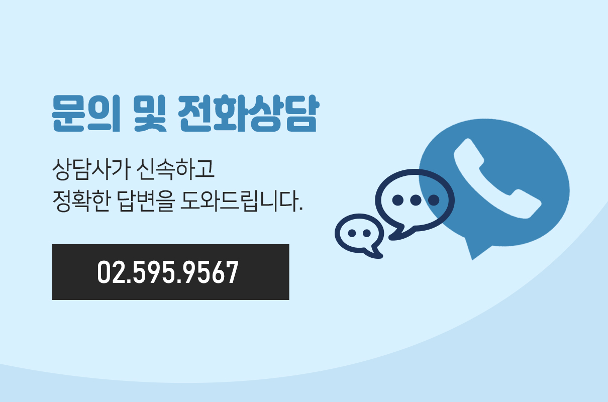 강남 신논현역 피부과 성형외과 라벨라 문의 및 전화상담 상담사가 신속하고 정확한 답변을 도와드립니다. 02.595.9567