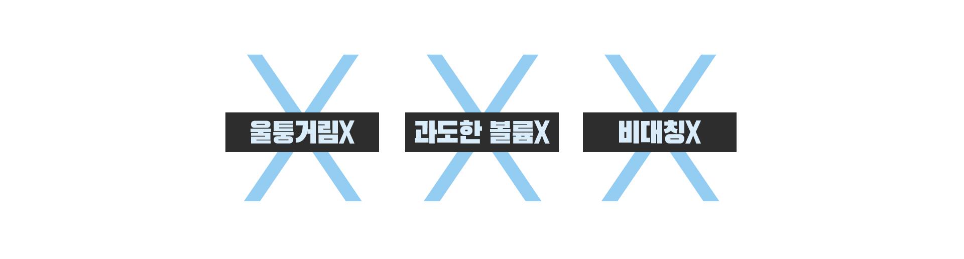 강남 신논현역 피부과 성형외과 라벨라 울퉁거림X 과도한 볼륨X 비대칭X