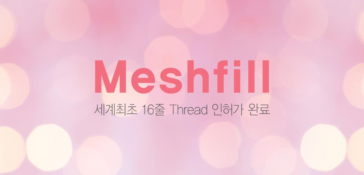 강남 신논현역 피부과 성형외과 라벨라 세계최초 16줄 Thread 인허가 완료 메쉬필 meshfill