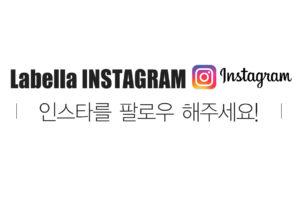 강남 신논현역 피부과 성형외과 라벨라 라벨라 인스타를 팔로우 해주세요! labella instagram