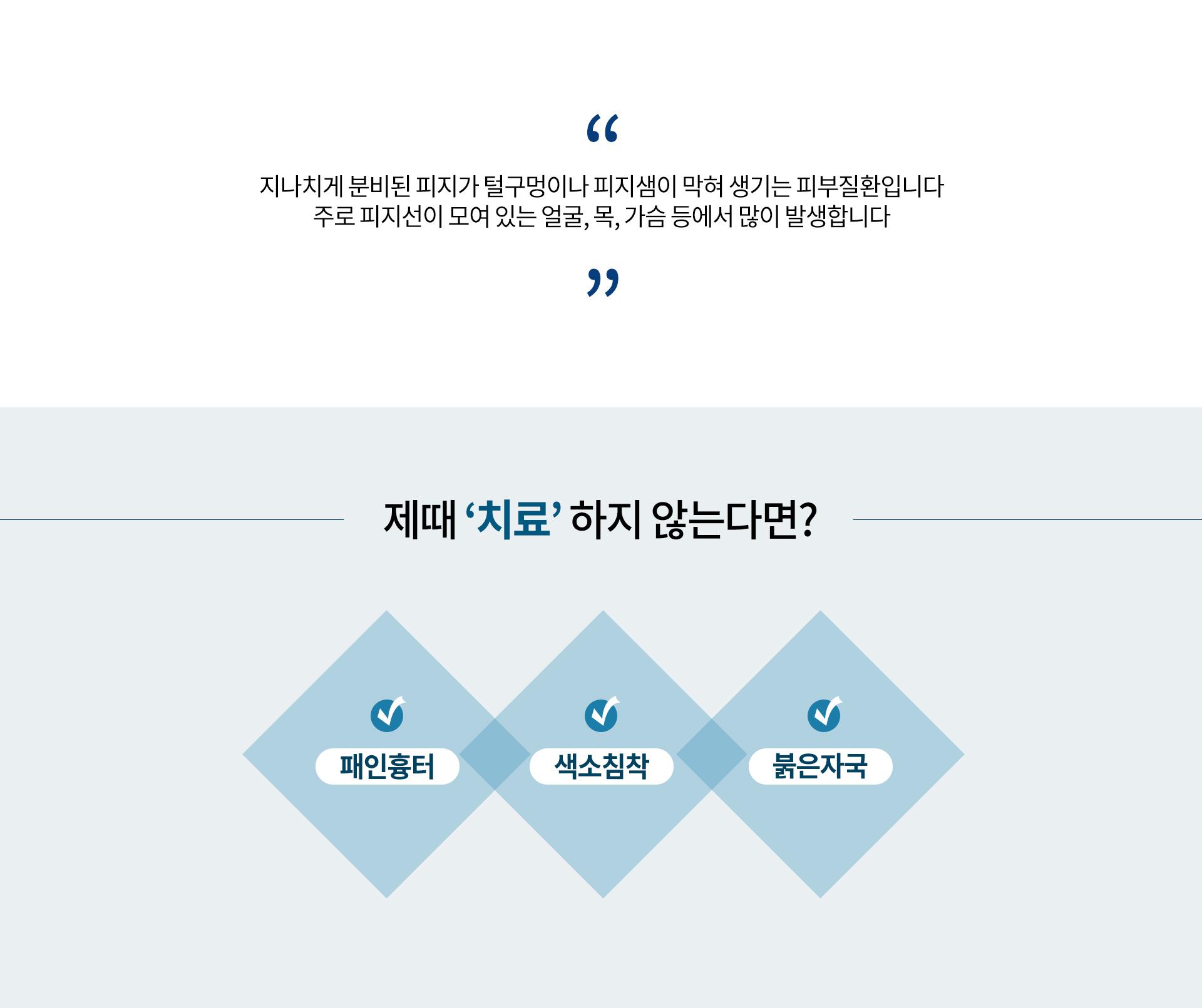 새 페이지 추가 ‹ 강남 신논현역 성형외과 피부과 라벨라의원 — 워드프레스
